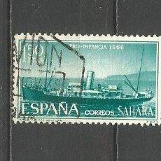 Timbres: SAHARA ESPAÑOL EDIFIL NUM. 251 USADO. Lote 158025222
