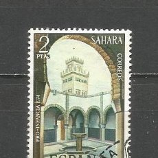 Timbres: SAHARA ESPAÑOL EDIFIL NUM. 315 USADO. Lote 158025738