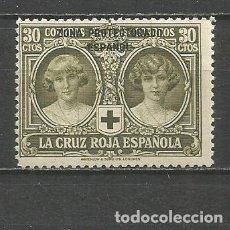 Sellos: MARRUECOS EDIFIL NUM. 98 ** NUEVO SIN FIJASELLOS. Lote 237375995