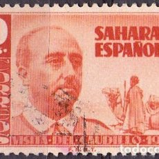 Sellos: 1951 - SAHARA - VISITA DEL CAUDILLO - EDIFIL 87. Lote 158141242