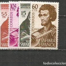 Francobolli: SAHARA ESPAÑOL EDIFIL NUM. 104/107 ** SERIE COMPLETA SIN FIJASELLOS. Lote 158274698