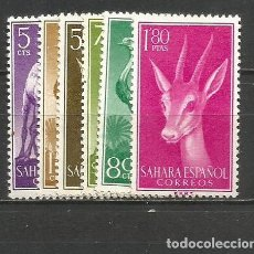Sellos: SAHARA ESPAÑOL EDIFIL NUM. 133/138 ** SERIE COMPLETA SIN FIJASELLOS. Lote 158276078