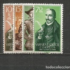 Sellos: SAHARA ESPAÑOL EDIFIL NUM. 156/159 ** SERIE COMPLETA SIN FIJASELLOS. Lote 230504530