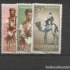 Francobolli: SAHARA ESPAÑOL EDIFIL NUM. 169/171 ** SERIE COMPLETA SIN FIJASELLOS. Lote 158281698