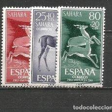 Francobolli: SAHARA ESPAÑOL EDIFIL NUM. 190/192 ** SERIE COMPLETA SIN FIJASELLOS. Lote 226216710