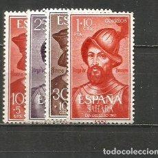 Sellos: SAHARA ESPAÑOL EDIFIL NUM. 197/200 * SERIE COMPLETA CON FIJASELLOS. Lote 230864555