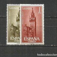 Francobolli: SAHARA ESPAÑOL EDIFIL NUM. 215/216 ** SERIE COMPLETA SIN FIJASELLOS. Lote 216907391