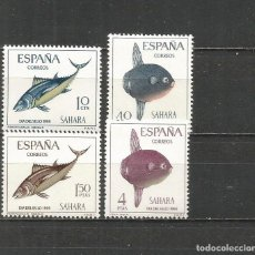 Francobolli: SAHARA ESPAÑOL EDIFIL NUM. 252/255 ** SERIE COMPLETA SIN FIJASELLOS. Lote 213320945