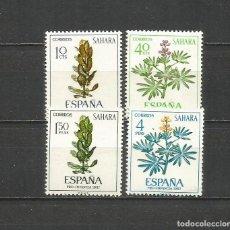 Francobolli: SAHARA ESPAÑOL EDIFIL NUM. 256/259 ** SERIE COMPLETA SIN FIJASELLOS. Lote 226742510