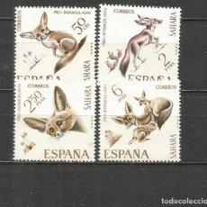 Francobolli: SAHARA ESPAÑOL EDIFIL NUM. 279/282 ** SERIE COMPLETA SIN FIJASELLOS. Lote 226216461