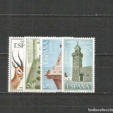 Sellos: SAHARA ESPAÑOL EDIFIL NUM. 288/291 ** SERIE COMPLETA SIN FIJASELLOS. Lote 226742430