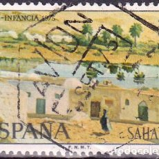 Sellos: 1975 - SAHARA - PRO INFANCIA - PINTURA - EDIFIL 321. Lote 158301182