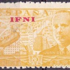 Sellos: 1948 - IFNI - JUAN DE LA CIERVA - AUTOGIRO - EDIFIL 57. Lote 158304570
