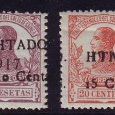 Sellos: AÑO 1918. GUINEA 124/27 **MNH. SIN CHARNELA. LUJO VC 435 EUROS (NÚMERO DEL OBJETO: #745347845). Lote 158607894