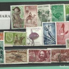 Sellos: LOTE DE SELLOS DEL SAHARA. Lote 158851542
