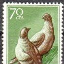 Sellos: SIDI IFNI - UN SELLO - EDIFIL #136 -***FAUNA - AVES - PALOMAS***- AÑO 1957 - NUEVO. Lote 158891786