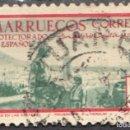 Sellos: MARRUECOS ESPAÑOL - UN SELLO - EDIFIL #350 -***P A I S A J E S***- AÑO 1952 - USADO. Lote 158898654