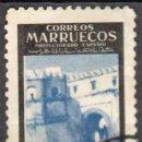 Sellos: MARRUECOS ESPAÑOL - UN SELLO - EDIFIL #402 -***PUERTAS TIPICAS***- AÑO 1955 - USADO. Lote 158898890