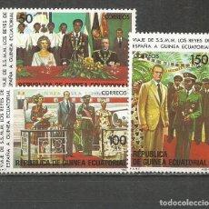 Sellos: GUINEA ECUATORIAL EDIFIL NUM. 27/29 ** SERIE COMPLETA SIN FIJASELLOS. Lote 243341240