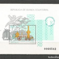 Sellos: GUINEA ECUATORIAL HOJA BLOQUE EDIFIL NUM. 148 ** NUEVA SIN FIJASELLOS. Lote 158910646
