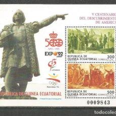 Sellos: GUINEA ECUATORIAL HOJA BLOQUE EDIFIL NUM. 152 ** NUEVA SIN FIJASELLOS. Lote 158910794