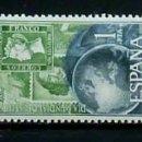 Sellos: SELLOS ESPAÑA 1964 - FOTO 874, Nº 1595, NUEVA CON FIJASELLOS. Lote 158987042