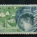 Sellos: SELLOS ESPAÑA 1964 - FOTO 875 - Nº 1595, COMPLETA, USADOS. Lote 158987154