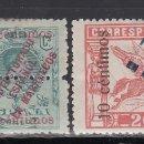 Sellos: MMARUECOS, 1920 EDIFIL Nº 64, 65, 66, /*/. Lote 159402734
