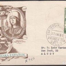 Sellos: SAHARA, 1951 EDIFIL Nº 87, SOBRE PRIMER DÍA, . Lote 159576802