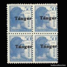 Sellos: TANGER 1939.HABILITADOS.50C.NUEVO**.EDIFIL.122. Lote 159837762