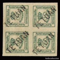 Sellos: SELLOS ESPAÑA.MARRUECOS 1908.SELLOS ESPAÑA HABILITADOS.4/4 VERDE.NUEVO*.EDIFIL Nº14. Lote 159882090