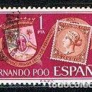Sellos: FERNANDO POO, EDIFIL Nº 262, CENTENARIO DEL PRIMER SELLO DE FERNANDO POO, USADO. Lote 159883582