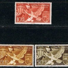 Sellos: GUINEA ESPAÑOLA EDIFIL Nº 373/5, AYUDA A VALENCIA, CON SEÑAL DE CHARNELA (SERIE COMPLETA). Lote 159884146