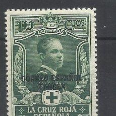 Sellos: ALFONSO XIII TANGER 1926 EDIFIL 26 NUEVO** VALOR 2019 CATALOGO 8.20 EUROS. Lote 159997658