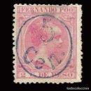 Sellos: SELLOS. ESPAÑA.. FERNANDO POO 1896-1900 ALFONSO XIII. HABILITADO TIPO C EDIFIL Nº 40A. Lote 160010594