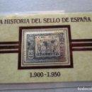 Sellos: HISTORIA DEL SELLO EN ESPAÑA . REALIZADO EN PLATA DE LEY. Lote 160211366