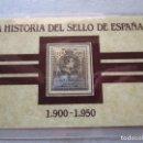 Sellos: HISTORIA DEL SELLO EN ESPAÑA . REALIZADO EN PLATA DE LEY. Lote 160211542