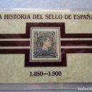 Sellos: HISTORIA DEL SELLO EN ESPAÑA . REALIZADO EN PLATA DE LEY. Lote 160211658