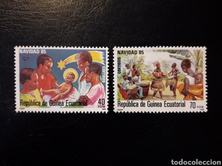 GUINEA ECUATORIAL. EDIFIL 71/2 SERIE COMPLETA NUEVA SIN CHARNELA. NAVIDAD. DANZAS Y BAILES (Sellos - España - Colonias Españolas y Dependencias - África - África Occidental)