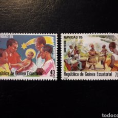 Sellos: GUINEA ECUATORIAL. EDIFIL 71/2 SERIE COMPLETA NUEVA SIN CHARNELA. NAVIDAD. DANZAS Y BAILES. Lote 160215142