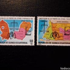 Sellos: GUINEA ECUATORIAL. EDIFIL 51/2 SERIE COMPLETA NUEVA SIN CHARNELA. MAPAS. Lote 160216072