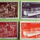 Sellos: IFNI. 183/86 DÍA DEL SELLO. TRANSPORTS: TRANSPORTE POR CARRETERA, CARGUERO EN EL PUERTO. 1961. . Lote 160397934