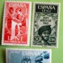 Sellos: IFNI. 209/11 XXV AÑOS DE PAZ: ALEGORÍA DE LA PAZ, ESCUELAS Y DESCARGA MECÁNICA DE NAVÍOS. 1965. SELL. Lote 160399330