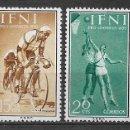 Sellos: ESPAÑA IFNI 1958 ** NUEVO EDIFIL 145/148 DEPORTES - 4/34. Lote 160434258