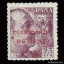 Sellos: SELLOS. IFNI 1941-1942.SELLOS ESPAÑA HABILITADOS.25C.LILAE. NUEVO**. EDIF.Nº7. Lote 160441570