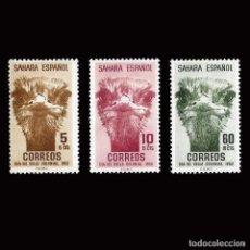 Sellos: SELLOS ESPAÑA.SAHARA 1952. DÍA DEL SELLO.SERIE COMPLETA.NUEVO**. EDIF. Nº98-100. Lote 160501642