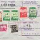 Sellos: CORREO AEREO. CERTIFICADO CIRCULADO DE LARACHE A VELEZ MALAGA. 1938. Lote 160504430