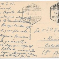 Sellos: CORREO AEREO. TARJETA POSTAL CIRCULADA DE TETUAN A CALELLA. 1947. Lote 160506250