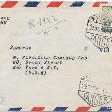 Sellos: CORREO AEREO. CERTIFICADO CIRCULADO DE TANGER A NUEVA YORK - EEUU. 1947. Lote 160509142