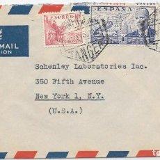 Sellos: CORREO AEREO. CERTIFICADO CIRCULADO DE TANGER A NUEVA YORK - EEUU. 1950. Lote 160510178